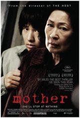 Mother (2009) หัวใจเธอทวงแค้นสะกดโลก