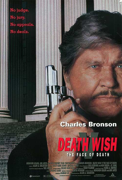 Death Wish (1974) ล้างบัญชียมบาล