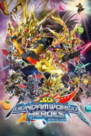 SD Gundam World Heroes ซับไทย