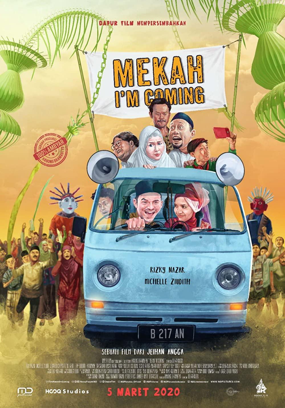Mecca I'm Coming (2019) พิสูจน์รัก ณ เมกกะ