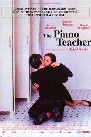 The Piano Teacher (2001) เสียงผิดคีย์ของครูเปียโน