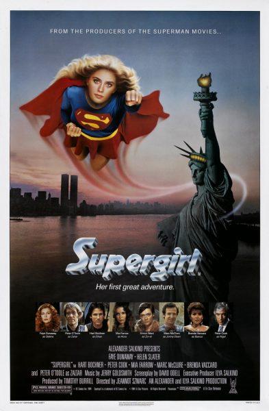 Supergirl (1984) ซูเปอร์เกิร์ล