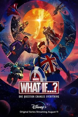 What If (2021) สมมุติว่า EP 1-9 จบ พากย์ไทย