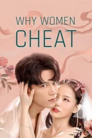 Why Women Cheat (2021) ตำนานรักเจ้าชายจำศีล
