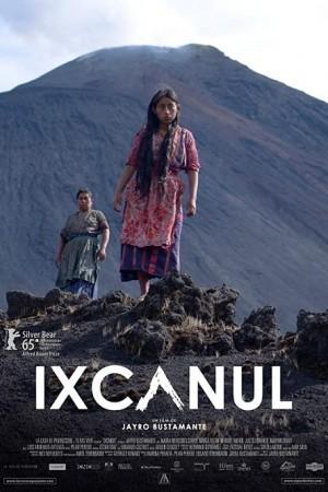 Ixcanul (2015) สาวภูเขาไฟ