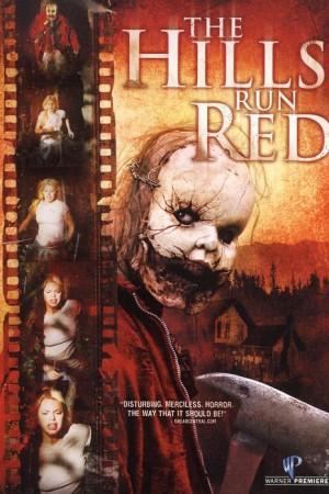 The Hills Run Red (2009) ฟิล์มเชือด สับไม่เหลือซาก