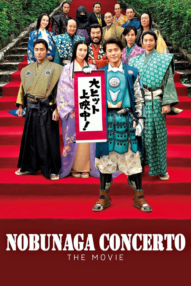 Nobunaga Concerto The Movie (2016) ซามูไร โนบุนากะ เดอะ มูฟวี่