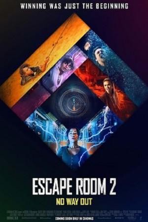 Escape Room 2 (2021) กักห้อง เกมโหด 2 กลับสู่เกมสยอง